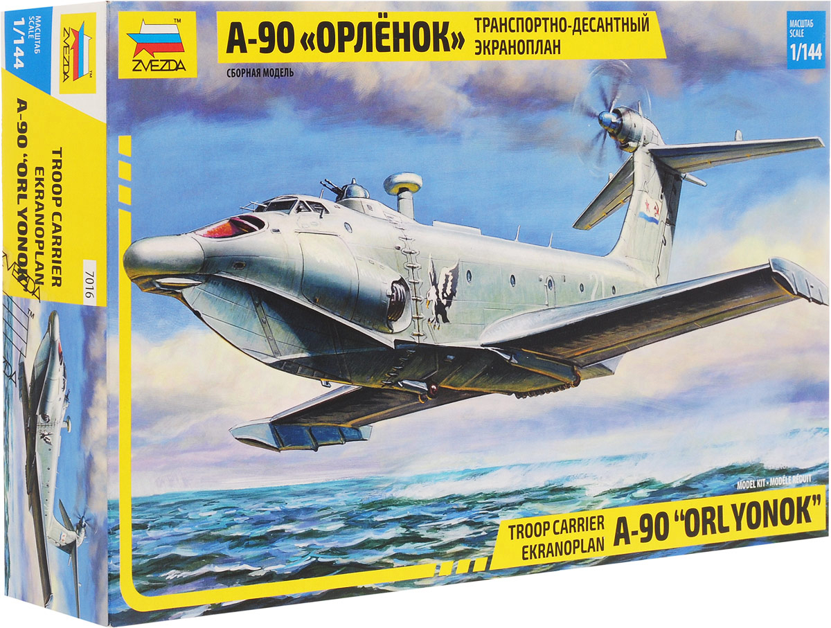 Звезда Сборная модель Транспортно-десантный экраноплан А-90 Орленок