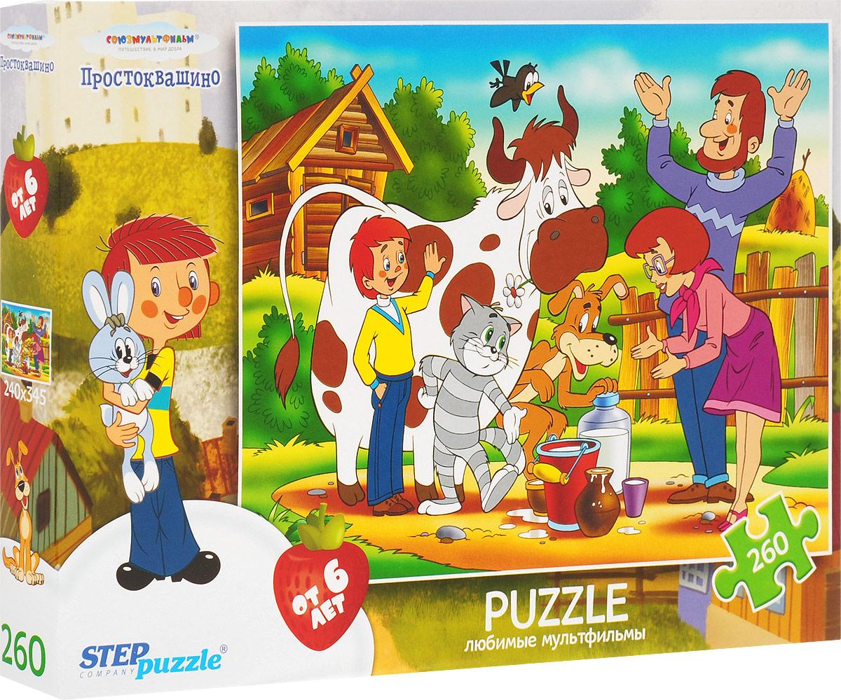 Step Puzzle Пазл Простоквашино