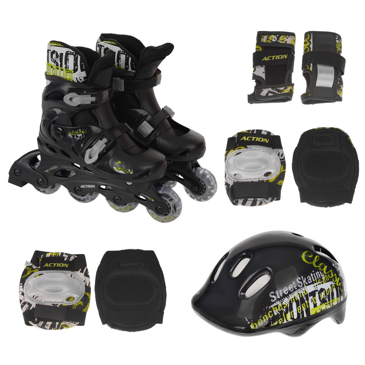 Набор Action: коньки роликовые, защита, шлем, цвет: черный. PW-120B. Размер 31/34PW-120BРаздвижные коньки Action - это роликовые коньки любительского класса для детей и постоянно растущих подростков, предназначены для занятий спортом и активного отдыха.Коньки имеют пластиковый ботинок со съемным сапожком с раздвижным механизмом, что обеспечивает хорошую посадку и пластичность, а для еще более комфортного катания ботинки коньков оснащены двумя клипсами с фиксаторами. Облегченная, анатомически облегающая конструкция обеспечивает улучшенную боковую поддержку и полный контроль над движением.Рама изготовлена из пластика, а колеса из полиуретана с 608Z. Диаметр колес 64 мм. В каждой модели роликов есть тормоз. К роликам прилагается полный комплект защиты: шлем (из плотного пенопласта с верхним покрытием из пластика), защита рук, коленей, локтей. Двухкомпонентная система с внутренними вставками поглощает энергию удара, снимает нагрузку с суставов и снижает риск получения травм. Все это упаковано в специальную сумку-переноску с прозрачными окном. Роликовые коньки - это прекрасная возможность активного время провождения, отличный способ снять напряжение после трудового дня, пообщаться с друзьями, завести новые знакомства и повысить свою самооценку. При выборе роликовых коньков следует заботиться не о цвете, внешнем виде или фирме-производителе, а о том, чтобы вам и вашему ребенку было удобно и комфортно в выбранной модели, и чтобы нога надежно и плотно фиксировалась в коньке, но в то же время ее ничто не стягивало. Нельзя покупать ролики на пять размеров больше, но и нельзя покупать размер в размер. Ролики должны быть на один, максимум два размера больше ноги. УВАЖАЕМЫЕ КЛИЕНТЫ!Обращаем ваше внимание на различие в количестве колес в зависимости от размеров роликов: ролики размером 31/34 поставляются с 3 колесами, размером 35/38 - с 4.