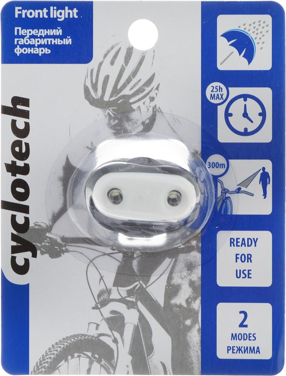 Фонарь велосипедный Cyclotech, габаритный, передний, цвет: черный, белыйCFL-4BLПередний габаритный велофонарь Cyclotech предназначен для обеспечения большей безопасности при поездках в темное время суток. Он легко крепится и снимается при необходимости. 2 ярких светодиода обеспечивают отличное освещение. Фонарь имеет 2 режима работы.Максимальное время работы: 25 часов.Максимальная видимость: 300 м.