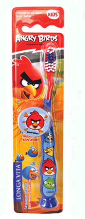 Longa Vita Детская зубная щетка с защитным колпачком Angry Birds от 5 лет125197Детская зубная щетка Longa Vita Angry Birds предназначена для детей от пяти лет.Щетка имеет эргономичную ручку, небольшую чистящуюголовку, цветовое поле мягкой щетины для оптимального дозирования пасты и специальную мягкую поверхность для чистки языка.Мягкаящетина не травмирует зубы и десны, бережно очищая ротовую полость. Зубная щетка оснащена специальным защитным колпачком, которыйзащитит ее от загрязнений.Стоматологи рекомендуют менять зубную щетку каждые 3 месяца. Ребенок должен чистить зубы под присмотромвзрослых.