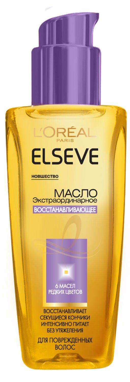LOreal Paris Elseve Масло для волос Эльсев, Экстраординарное для секущихся кончиков, 100 млA7657902Масло для волосЭльсев, Экстраординарное Магическая текстура и алхимия шести масел редких цветов которого восстанавливают волосы и преображают их в совершенную материю без утяжеления.- Используя драгоценное масло до мытья волос, Вы сможете восстановить секущиеся кончики; - Нанося масленый эликсир перед укладкой, Вы защитите волосы от повреждений; - Используя это средство в любой момент, Вы позаботитесь о безупречной красоте своих волос, вернете шелковистость, восхитительный блеск без какого-либо утяжеления или жирности.