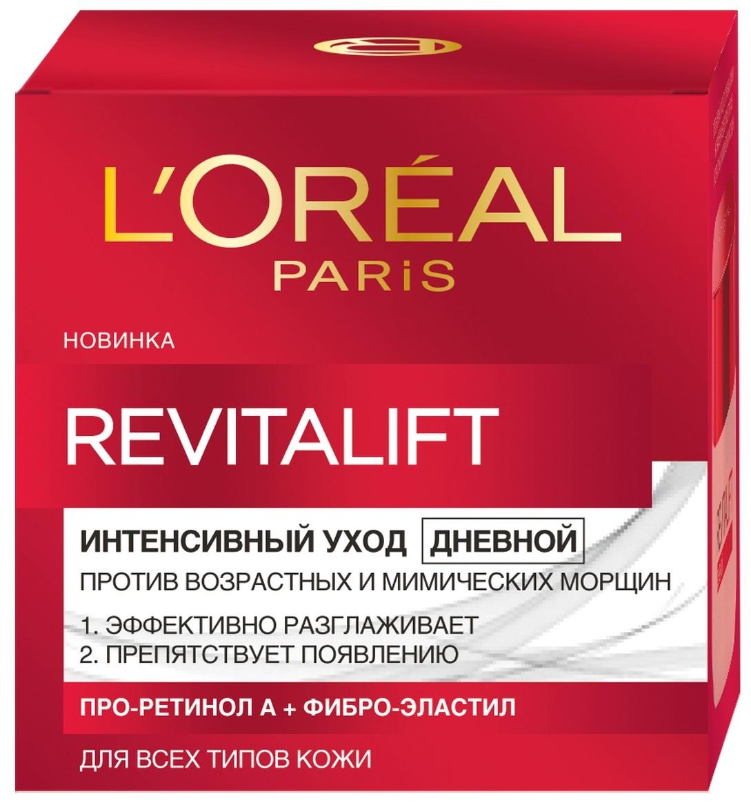 LOreal Paris Revitalift Дневной антивозрастной крем для лица, 50 млA2152520Крем для лица Revitalift оказывает мощнейший лифтинг-эффект, работая сразу по четырем направлениям: 1. Моментально кожа получает глубокое увлажнение и прилив энергии. 2. Уже через первую неделю использования повышается упругость кожи на 11%. 3. По истечении месяца использования визуально морщины заметно сокращаются. 4. Происходит активная регенерация и возрождение молодости кожи.