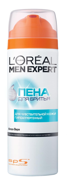 LOreal Paris Men Expert Пена для бритья Гидра Сенситив, для чувствительной кожи, увлажняющий, гипоаллергенный, 200 млA4357810Покраснения, стянутость, раздражение… Ежедневное бритье - настоящее испытание для чувствительной кожи. Дайте отпор лезвию бритвы с пеной для бритья ДЛЯ ЧУВСТВИТЕЛЬНОЙ КОЖИ от MEN EXPERT! Гипоаллергенная формула пены специально разработана для чувствительной кожи: она обогащена экстрактом Алоэ Вера, успокаивающим кожу и уменьшающим раздражение от бритья, защищает от жжения во время бритья. Не содержит спирта. Протестировано под дерматологическим контролем.