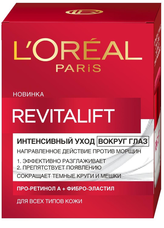 LOreal Paris Revitalift Антивозрастной крем против морщин для области вокруг глаз, 15 млA0752420Антивозрастной крем для лица «Revitalift» — легендарный уход от Лореаль Париж. Он обладает тройным ремоделирующим эффектом: заметно сокращает морщины, повышает упругость кожи и борется с тёмными кругами, мешками под глазами. Уникальная технология Стимулифт, входящая в формулу «Revitalift» направлена на стимуляцию восьми природных лифтеров в слоях кожи. Также в состав входит Про-Ретинол А, разглаживающий морщины. Как результат — кожа выглядит более упругой и увлажнённой, сокращаются морщины, исчезают тёмные круги под глазами.