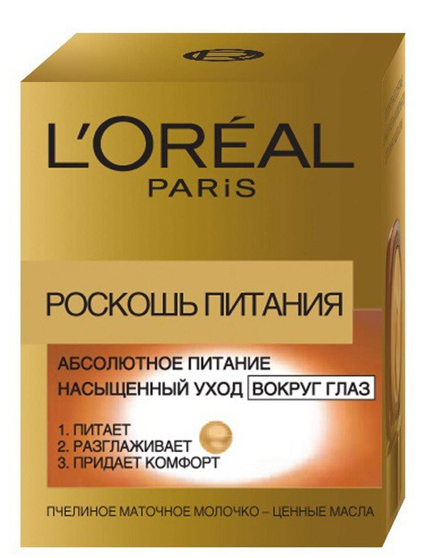 LOreal Paris Роскошь Питания Крем для области вокруг глаз, 15 млA5729001Крем для области вокруг глаз «Роскошь Питания» активно борется с воздействием негативных внешних факторов на деликатную кожу. Уникальная формула от Лореаль Париж интенсивно питает кожу вокруг глаз, восстанавливает её защитный барьер. При регулярном использовании вы забываете об ощущениях стянутости и сухой кожи, неприятных шелушениях.
