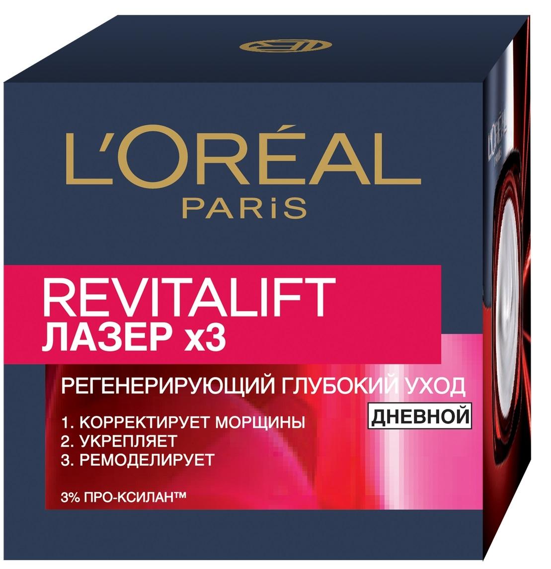 L'Oreal Paris Дневной антивозрастной крем Ревиталифт Лазер х3против морщин для лица, 50 мл для эпиляции лазер оборудование