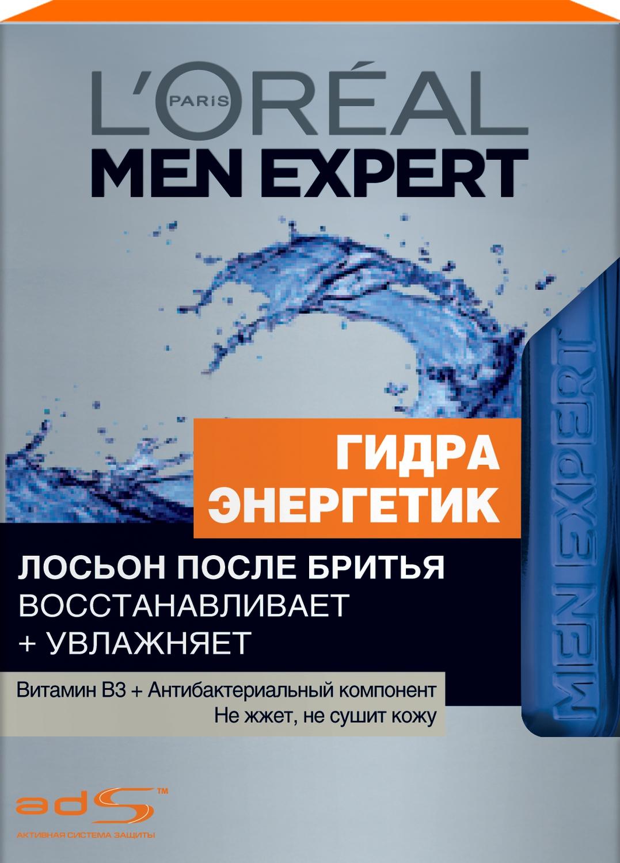 L'Oreal Paris Men Expert Лосьон после бритья Гидра Энергетик, с антибактериальным эффектом, увлажняющий, восстанавливающий, 100 мл l oreal men expert гидра сэнситив лосьон для чувствительной кожи после бритья 100 мл