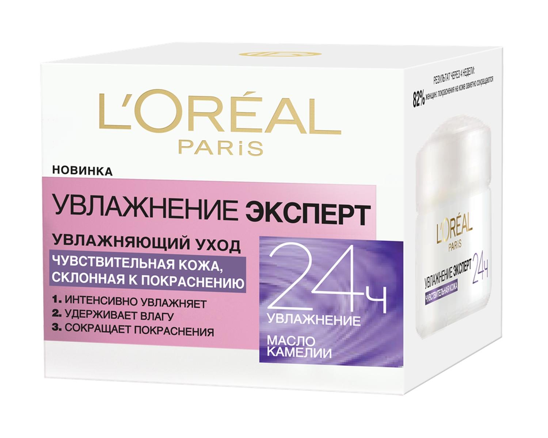 """L'Oreal Paris """"Увлажнение Эксперт"""" Дневной крем для лица для чувствительной кожи, склонной к покраснениям, 50 мл"""