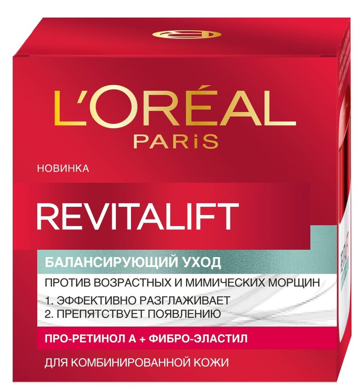 LOreal Paris Revitalift Антивозрастной балансирующий крем для лица, для смешанной кожи, 50 мл26007Балансирующий антивозрастной крем для лица создан специально для комбинированной кожи лица. В основеего уникальной формулы – Про-Ретинол А и Фибро-Эластил Ревиталифт, а также питательные витамины. Эти компоненты оказывают выраженное воздействие на возрастные изменения кожи, они эффективно разглаживают уже имеющиеся морщины и препятствуют появлению новых. Невесомая текстура средства прекрасно подходит для комбинированной кожи, склонной к жирности – крем быстро впитываетсябез эффекта липкости и жирной пленки.