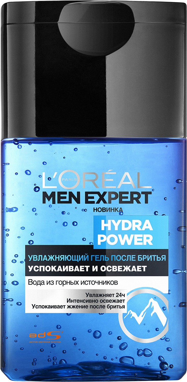 "L'Oreal Paris Men Expert Гель после бритья ""Hydra Power"", 125 мл"