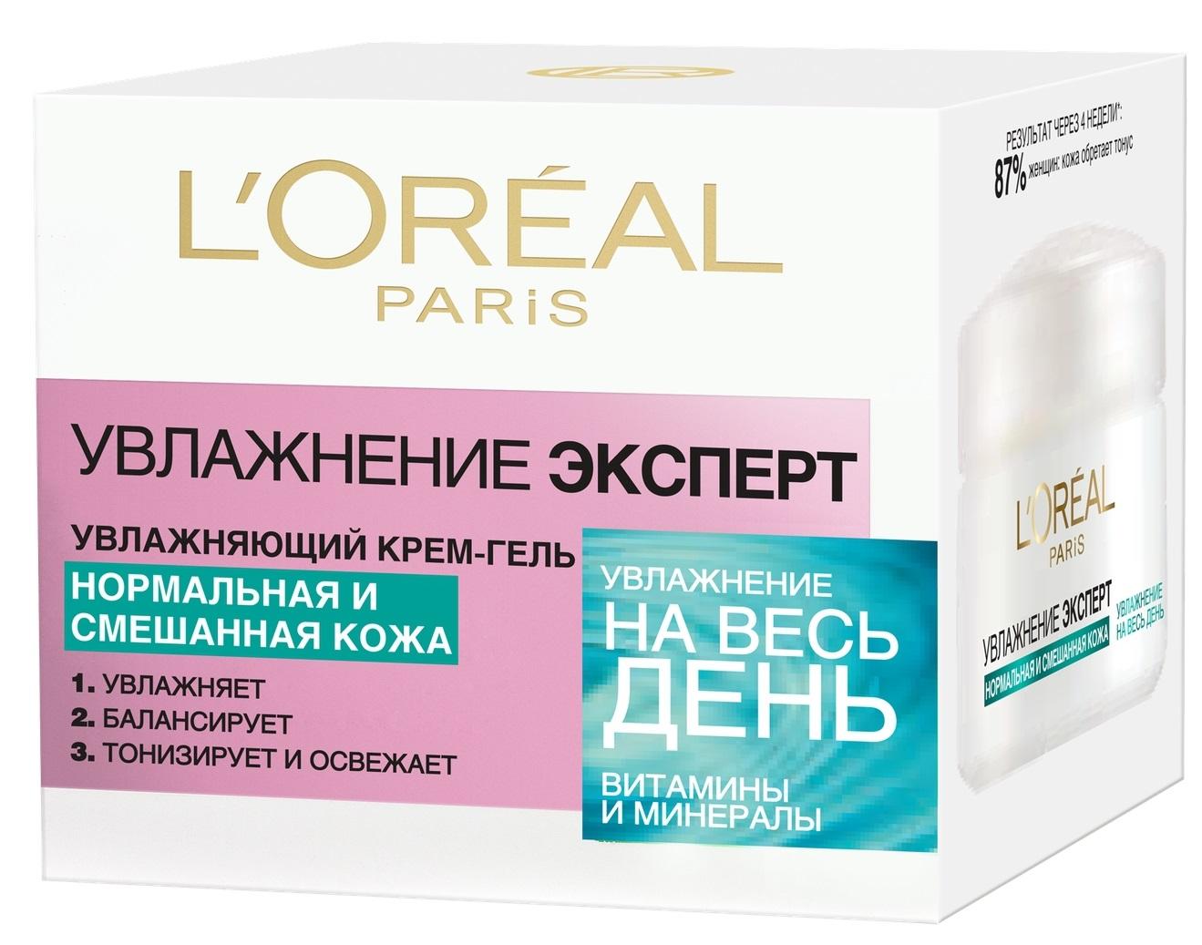 LOreal Paris Увлажнение Эксперт Дневной крем-гель для лица для нормальной и смешанной кожи, 50 млA5803016Крем-гель «Увлажнение Эксперт» — подходящее средство для ежедневного ухода за нормальной и смешанной кожей лица. Специальный состав, обогащенный витаминами и керамидами, обеспечивает выраженный результат сразу в трех направлениях: 1) Средство интенсивно насыщает кожу влагой и удерживает ее; 2) Освежает цвет лица, придавая мягкое натуральное сияние; 3) Защищает от неблагоприятных факторов окружающей среды. После нанесения кожа мгновенно увлажнена и избавлена от чувства стянутости. Формула, обогащенная витамином В5 и Керамидом, придает коже сияние и освежает цвет лица.