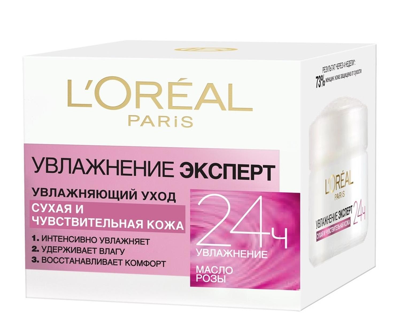 """L'Oreal Paris """"Увлажнение Эксперт"""" Дневной крем для лица для сухой и чувствительной кожи, 50 мл"""