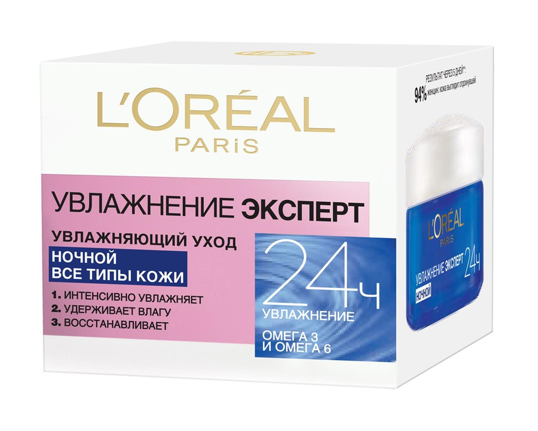 LOreal Paris Увлажнение Эксперт Ночной крем для лица для всех типов кожи, восстанавливающий, 50 млA4510616Ночью процессы обновления и восстановления кожи происходят наиболее активно. Ученые в лабораториях Лореаль Париж разработали линию средств Увлажнение Эксперт, в которой представленночной увлажняющий крем, подходящий для всех типов кожи. Ночной увлажняющий крем действует в трех направлениях: 1. Интенсивное увлажнение. 2. Удержание влаги внутри. 3. Восстановление кожи. Буквально сразу после нанесения кожа получает обильное увлажнение, она обретает чувство комфорта и успокоения. Утром кожа выглядит заметно отдохнувшей, она излучает свежесть и здоровое сияние.