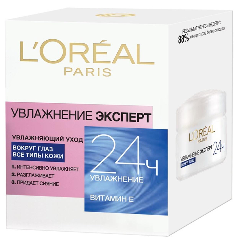 LOreal Paris Увлажнение Эксперт Крем для области вокруг глаз для всех типов кожи, тонизирующий, 15 млA4637116Легкий крем для области вокруг глаз «Увлажнение Эксперт» от LOreal обеспечивает выраженный тройной эффект: 1) Глубоко увлажняет кожу и удерживает влагу; 2) Разглаживает кожу; 3) Дарит естественное сияние. Кожа вокруг глаз обретает комфорт, содержащийся в формуле витамин Е, известный своими антиоксидантными свойствами, выравнивает тон кожи и придает ей сияние. Она увлажнена на 24 часа.
