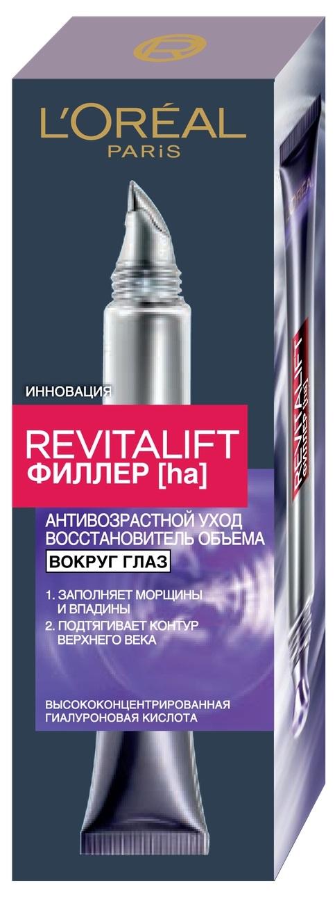 LOreal Paris Антивозрастной крем Ревиталифт Филлер [ha] против морщин для области вокруг глаз, 15 млA8674500Антивозрастной крем для области вокруг глаз «Revitalift Филлер» оказывает выраженное воздействие на нежную тонкую кожу в этой зоне. Его инновационная формула обогащена гиалуроновой кислотой, удерживающей драгоценную влагу в кожи и стимулирующей регенерацию на клеточном уровне. Заполняет морщины и впадины: благодаря Гиалуроновой Кислоте высокой концентрации, проникающей в ткани кожи, формула ухода эффективно заполняет морщины изнутри, сокращает мешки и выравнивает рельеф слезных впадин (носослезных борозд). Подтягивает контур верхнего века: укрепляет кожу верхнего века и словно подтягивает ее. Взгляд становится более распахнутым! Кожа вокруг глаз обновляется день за днем.