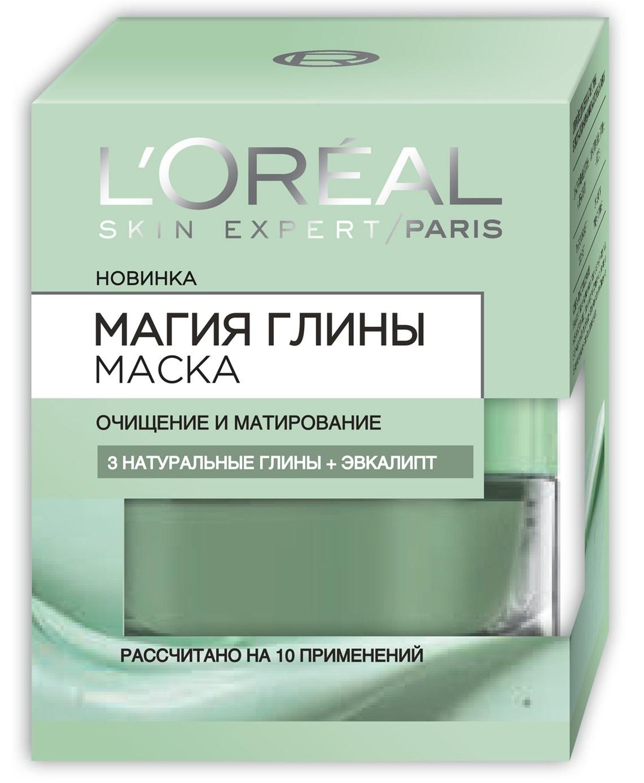 LOreal Paris Маска для лица Магия Глины очищение и матирование с эвкалиптом, для всех типов кожи, 50 млA8905100Маска для лица Магия глины – Очищение и Матирование интенсивно очищает и сужает поры, матируя кожу. Ее формула включает в себя 3 натуральных глины, вытягивающих из кожи все загрязнения, и экстракт эвкалипта, обладающий выраженными противовоспалительными свойствами.1. Каолин - глина, насыщенная силикатами,эффективно поглощает загрязнения и борется с жирным блеском.2. Гассул-глина, богатая микроэлементами, возвращает свежий и здоровый цвет лица. 3. Монтмориллонит - глина, в состав которой входят полезные минералы, целенаправлено борется с несовершенствами кожи.