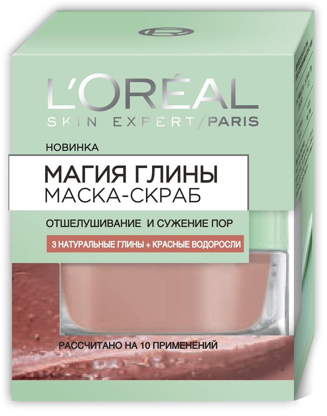 LOreal Paris Маска-скраб для лица Магия Глины отшелушивание и сужение пор, для всех типов кожи, 50 млA8905900Маска-скраб для лица «Магия Глины» мягко отшелушивает, удаляет омертвевшие клетки с поверхности кожи и сужает поры. Его формула, обогащенная тремя натуральными глинами и экстрактом красных водорослей, обладает выраженными разглаживающими свойствами. Мелкие скрабирующие частички обеспечивают бережное отшелушивание омертвевших клеток кожи и осветление черных точек.1. Каолин - глина, насыщенная силикатами,эффективно поглощает загрязнения и борется с жирным блеском.2. Гассул-глина, богатая микроэлементами, возвращает свежий и здоровый цвет лица. 3. Монтмориллонит- глина, в состав которой входят полезные минералы, целенаправленно борется с несовершенствами кожи.