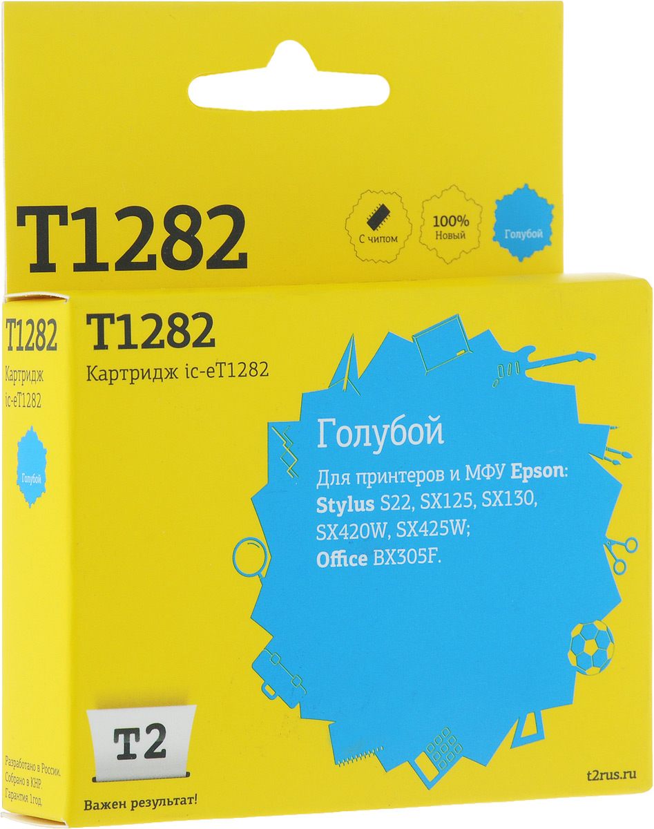 T2 IC-ET1282 (аналог T12824010), Cyan картридж для Epson Stylus S22/SX125/SX130/SX230/SX420W/Office BX305FIC-ET1282Картридж Т2 IC-ET1282 (аналог T12824010) собран из дорогих японских комплектующих, протестирован по стандартам STMC и ISO. Специалисты завода следят за всеми аспектами сборки, вплоть до крутящего момента при закручивании винтов. С каждого картриджа на заводе делаются тестовые отпечатки.Каждая модель проходит умопомрачительно тщательную проверку на градиенты, фантомные изображения, ровность заливки и общее качество картинки.