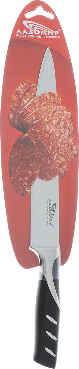 Нож для нарезки Ладомир, длина лезвия 20 см. Н5РСК20 нож для нарезки мяса marvel santoku series цвет серый длина лезвия 20 5 см 87313