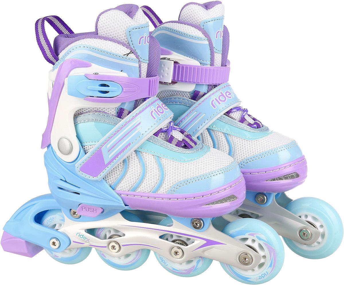 Коньки роликовые Ridex Sweety, раздвижные, цвет: белый, сиреневый, бирюзовый. УТ-00008110. Размер 34/37