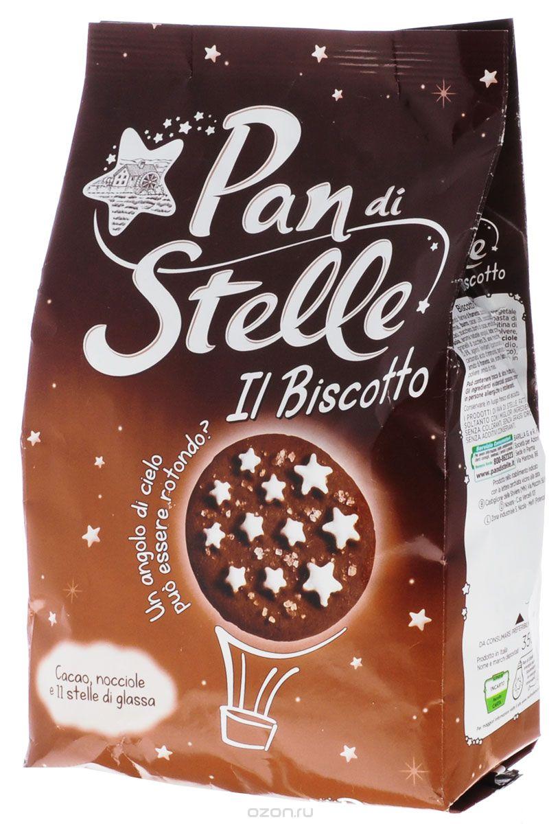 Mulino Bianco Pan di Stelle печенье песочное, 350 г