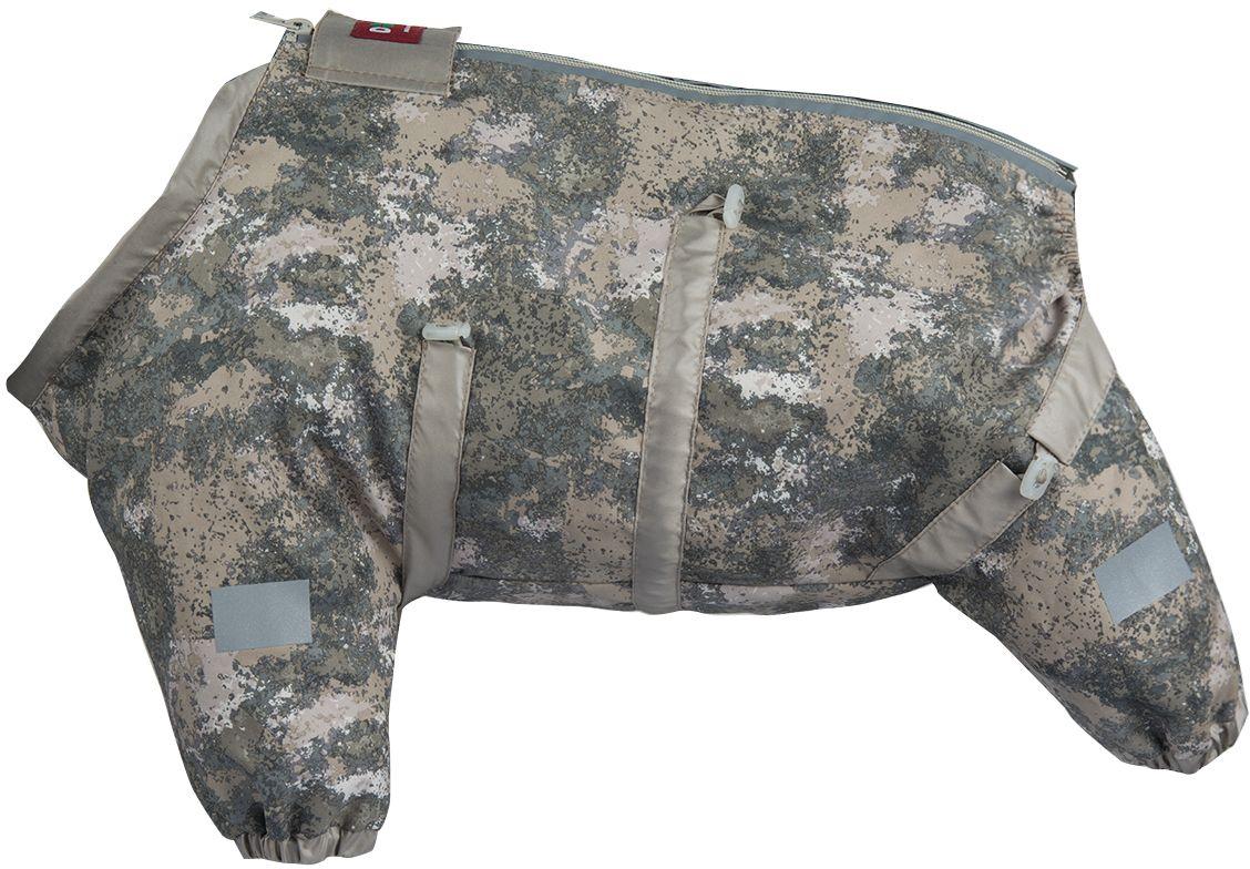 """Комбинезон для собак Dogmoda """"Doggs Active"""", для девочки, цвет: серый, бежевый. Размер 70"""