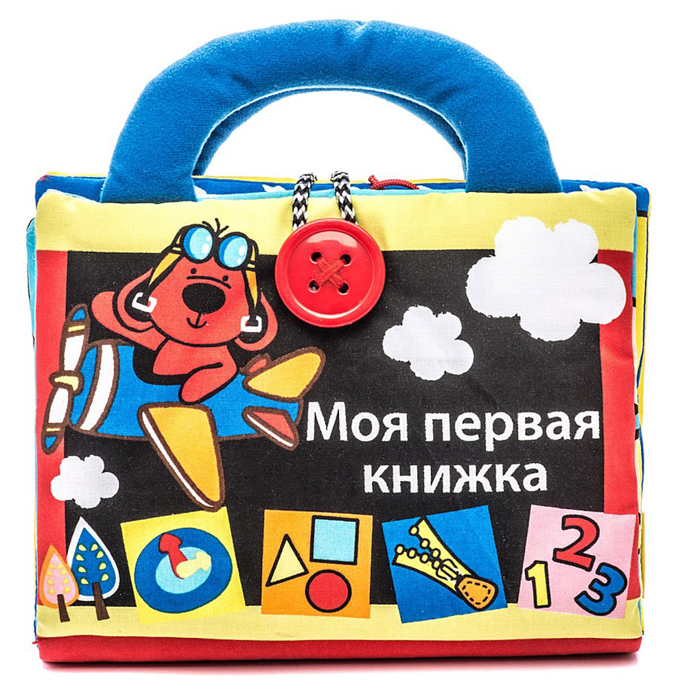 K's Kids Книжка-игрушка My First Activity Book my counting sticker activity book