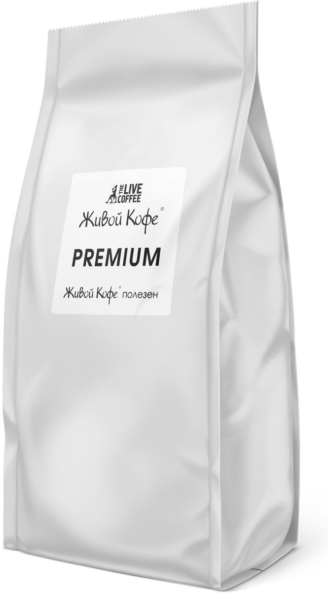 Живой Кофе Premium кофе в зернах, 1 кг4607142230164Живой кофе Premium - кофе с утонченным вкусом, включающим цитрусовые, фруктовые и шоколадные нотки. Напиток имеет изысканный вкус и аромат.