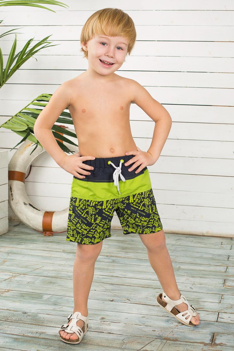 Шорты пляжные для мальчика Sweet Berry, цвет: синий, салатовый. 196354. Размер 110