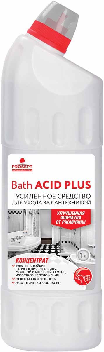 Средство для удаления ржавчины и минеральных отложений Prosept Bath Acid +, усиленного действия, концентрат, 1 л113-1Сильнокислотное чистящее гелеобразное средство усиленного действия на основе щавелевой и ортофосфорной кислот. Применяется для генеральной уборки санитарных комнат – мытья сантехники, стен, полов. Удаляет стойкие запущенные загрязнения - толстые слои ржавчины, известковые и грязесолевые отложения, налеты мыльного и мочевого камня.Товар сертифицирован.Как выбрать качественную бытовую химию, безопасную для природы и людей. Статья OZON Гид