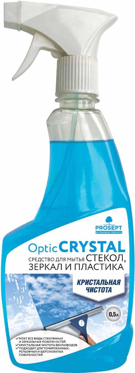 Средство для мытья стекол и зеркал Prosept Optic Crystal, 0,5 л114-0Слабощелочное моющее средство для ежедневного и периодического мытья окон, витрин, витражей, стеклянных дверей и перегородок, панорамных стекол, панелей, стеклоблоков. Удаляет атмосферные, почвенные и органические загрязнения со всех видов стеклянных и зеркальных поверхностей, в том числе тонированных, шероховатых, рельефных. Не требует смывания.Товар сертифицирован.Как выбрать качественную бытовую химию, безопасную для природы и людей. Статья OZON Гид