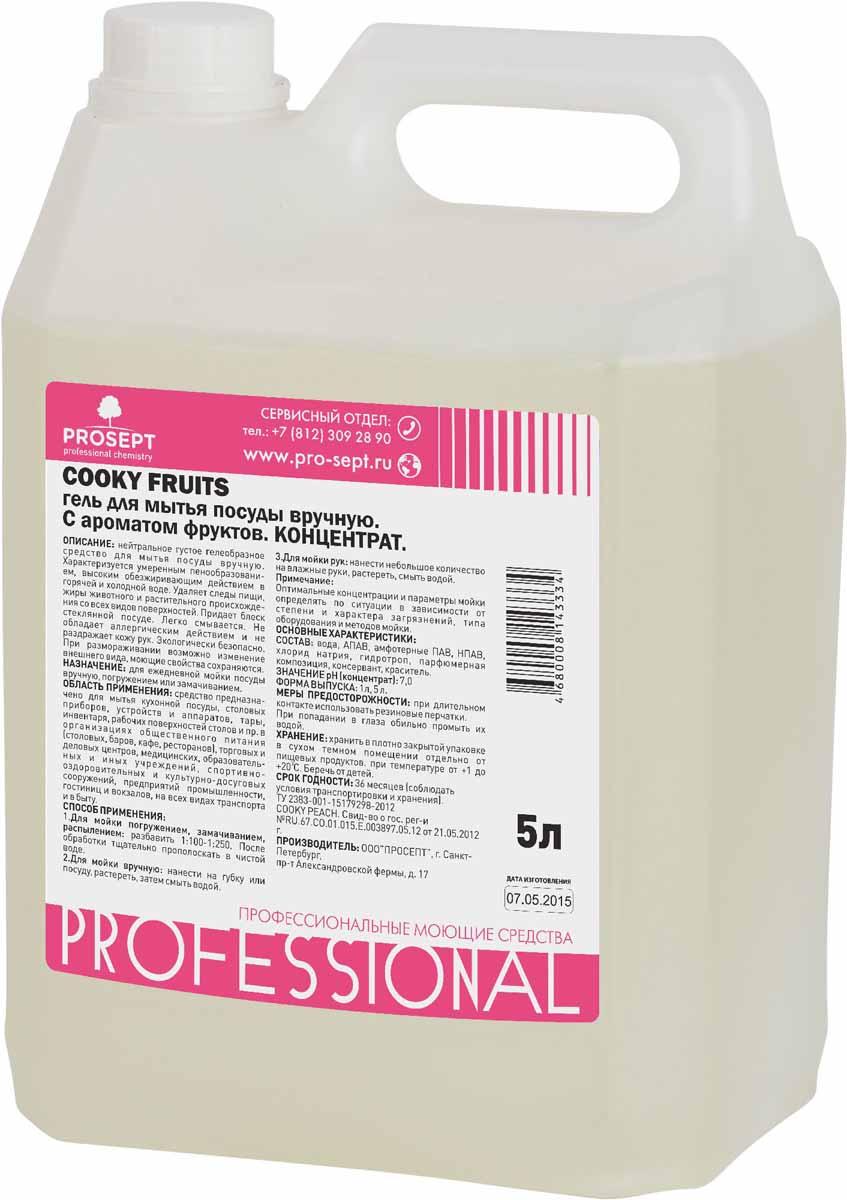 Гель для мытья посуды Prosept Cooky Fruits, концентрат, с ароматом фруктов, 5 л127-5Нейтральное густое гелеобразное перламутровое средство Prosept Cooky Fruits со смягчающими добавками для мытья посуды вручную. Очищает кожную поверхность рук от грязи, масел, жиров и окрашивания растительными пигментами. Отличается умеренным пенообразованием, высоким обезжиривающим действием в горячей и холодной воде. Устраняет устойчивые запахи, придает блеск стеклянной посуде. Не раздражает кожу.Уважаемые клиенты!Обращаем ваше внимание на возможные изменения в дизайне упаковки. Качественные характеристики товара остаются неизменными. Поставка осуществляется в зависимости от наличия на складе.