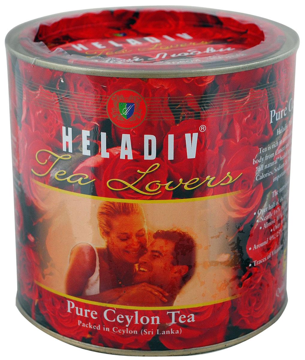 Heladiv Tea Lovers чай черный листовой, 450 г4791007001331Heladiv Tea Lovers (Хеладив Чай Любви) - это черный крупнолистовой цейлонский чай высшего сорта. Этот напиток снимает чувство усталости, способствует выведению вредных веществ из организма и укрепляет сердечно-сосудистую систему. Чай Хеладив - это экологически чистый продукт, который может стать неотъемлемой частью вашей здоровой диеты.Всё о чае: сорта, факты, советы по выбору и употреблению. Статья OZON Гид