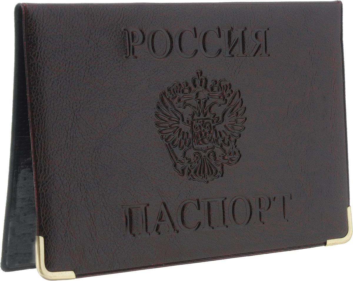 Обложка для паспорта Главдор, цвет: коричневый. GL-224GL-224Обложка для паспорта Главдор изготовлена из полимерного материала. Лицевая сторона оформлена надписями Паспорт, Россия и гербом России. Внутри расположено 2 прозрачных кармашка для вашего паспорта. Края обложки отделаны металлическими уголками. Такая обложка не только защитит ваши документы от грязи и потертостей , но и станет стильным аксессуаром, который отлично впишется в ваш образ.