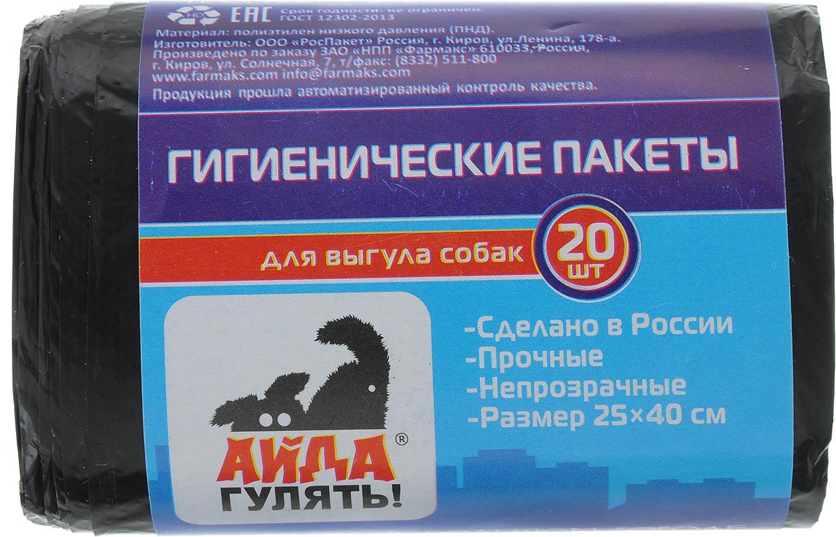 Пакеты гигиенические для выгула собак