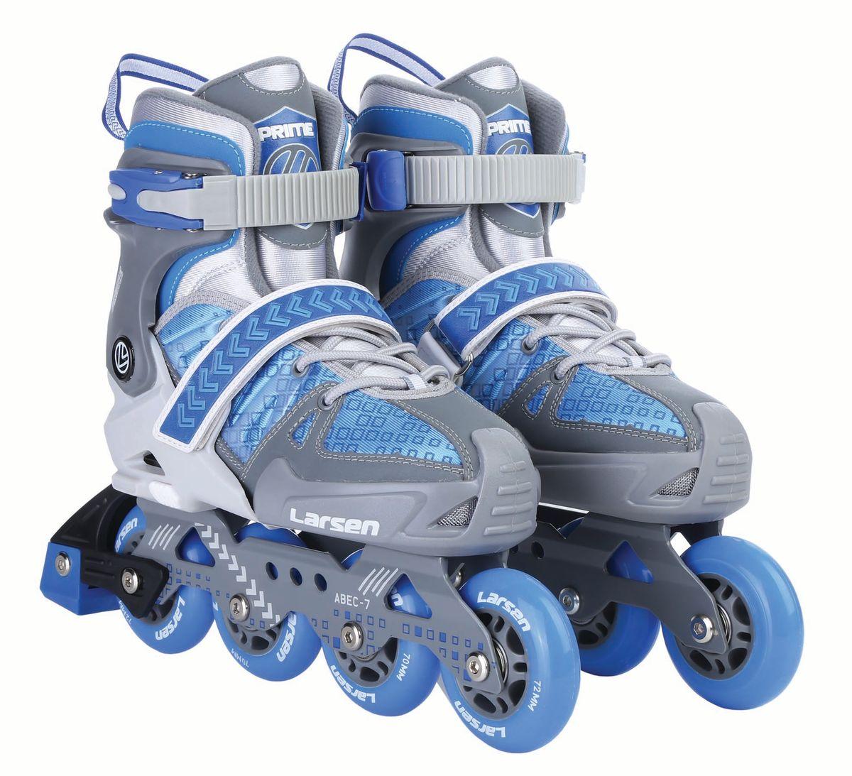 Коньки роликовые Larsen  Prime , цвет: темно-серый, синий, светло-серый. 336004-848. Размер S (30/33) - Ролики