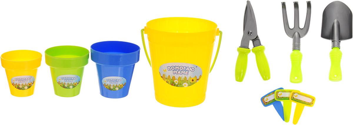 ABtoys Набор для юного садовода Помогаю Маме 10 предметов набор садовода купить