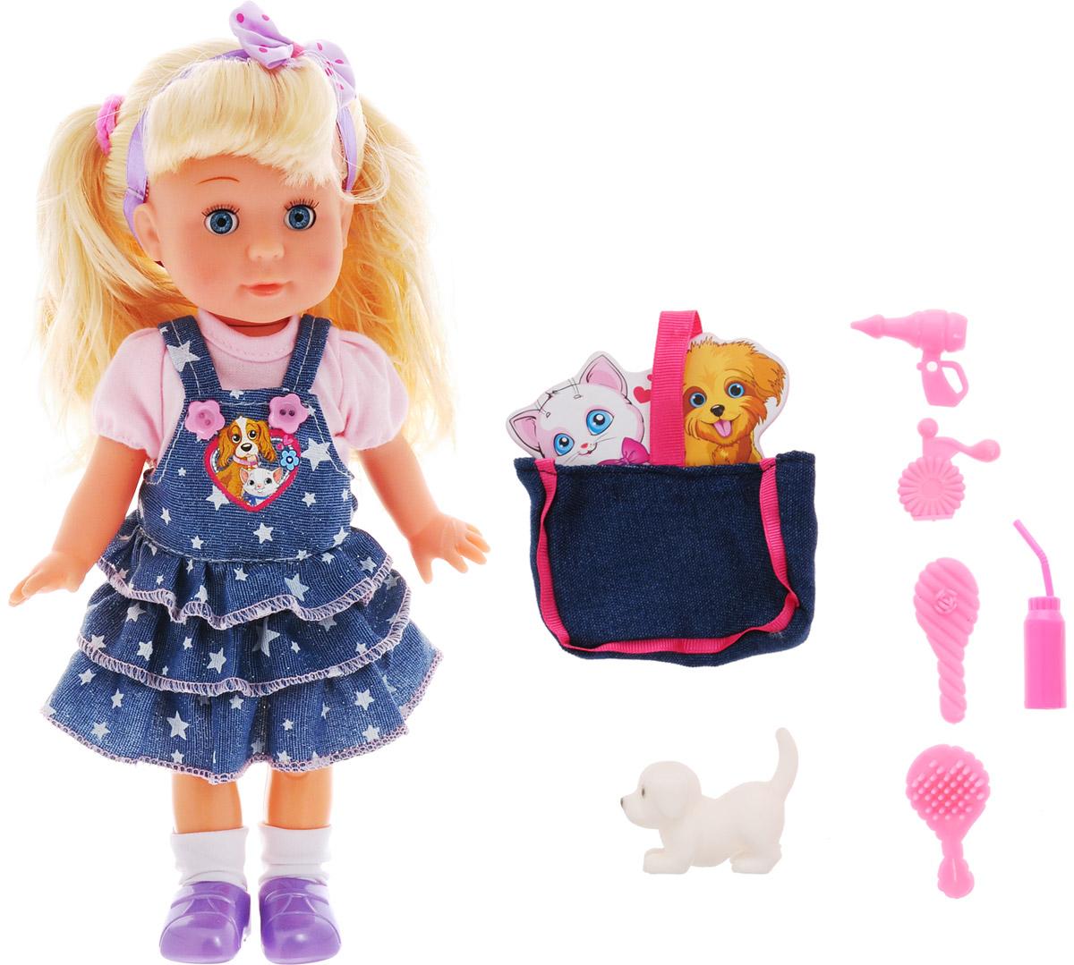 Карапуз Кукла озвученная Полина с питомцем куклы карапуз кукла полина 30см озвученная