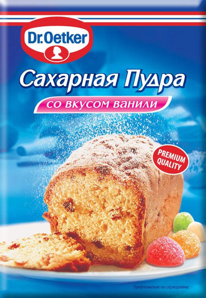 Dr.Oetker сахарная пудра со вкусом ванили, 80 г