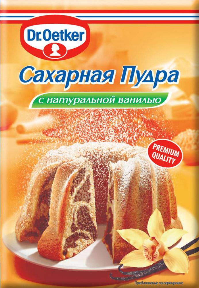 Dr.Oetker сахарная пудра с натуральной ванилью, 40 г