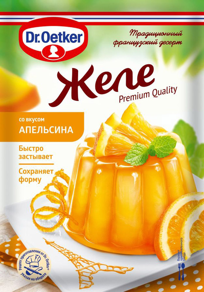 Dr.Oetker Желе со вкусом апельсина, 45 г конфэшн веселые тигрята вафли со вкусом сливочно орехового крема 200 г