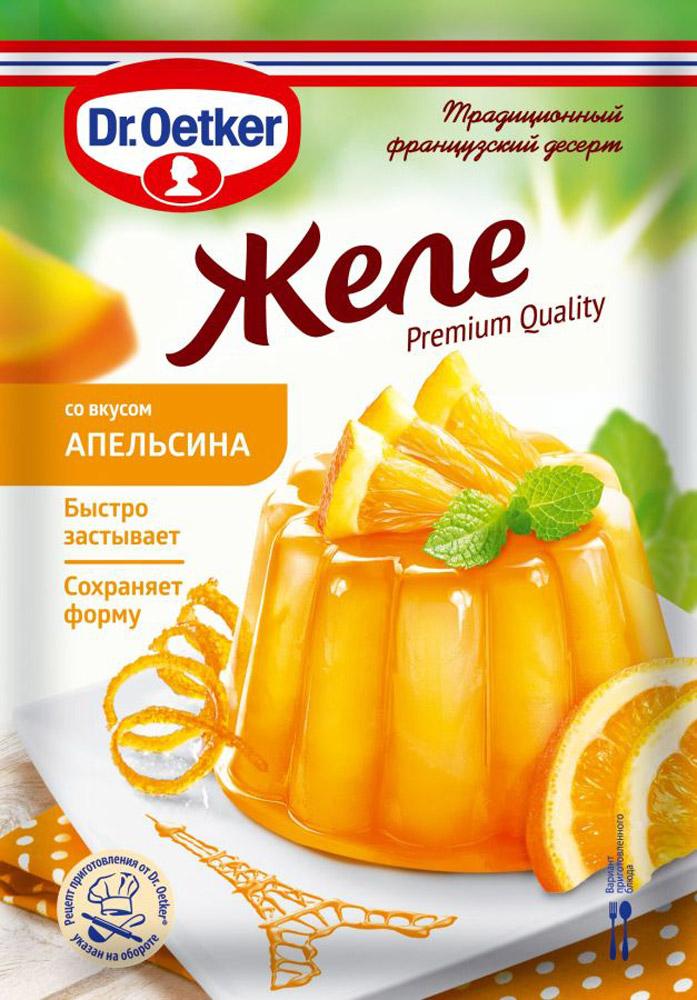 Dr.Oetker Желе со вкусом апельсина, 45 г pediasure малоежка со вкусом шоколада смесь с 12 месяцев 200 мл