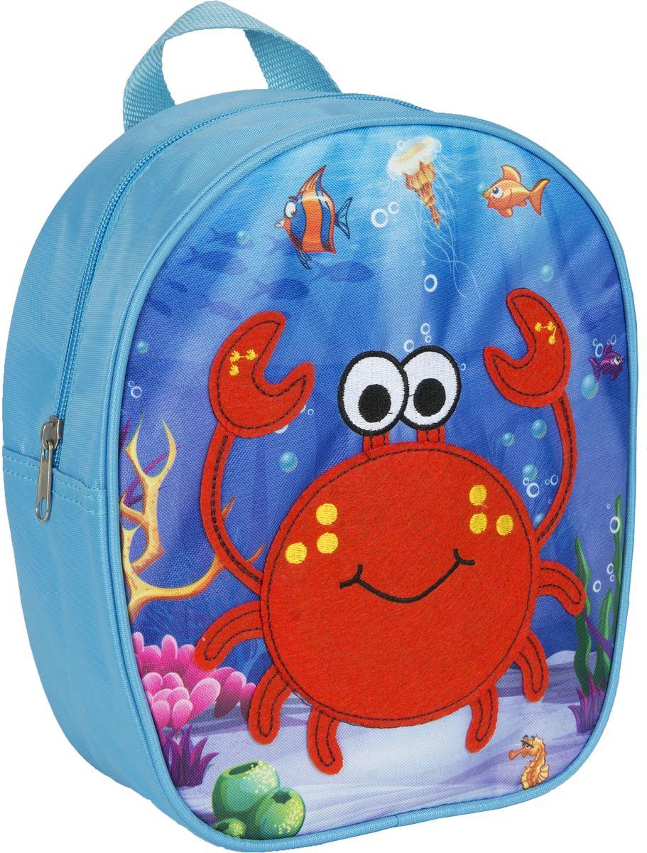 Росмэн Рюкзак дошкольный Краб32008Дошкольный рюкзак Росмэн Краб - это удобный, легкий и компактный аксессуар для вашего малыша, который обязательно пригодится для прогулок и детского сада.В его внутреннее отделение на застежке-молнии можно положить игрушки, предметы для творчества или книжку формата А5.Благодаря регулируемым лямкам, рюкзачок подходит детям любого роста. Удобная ручка помогает носить аксессуар в руке или размещать на вешалке.Износостойкий материал с водонепроницаемой основой и подкладка обеспечивают изделию длительный срок службы и помогают содержать вещи сухими в сырую погоду.Аксессуар декорирован ярким принтом (сублимированной печатью), устойчивым к истиранию и выгоранию на солнце, аппликацией из фетра, вышивкой.