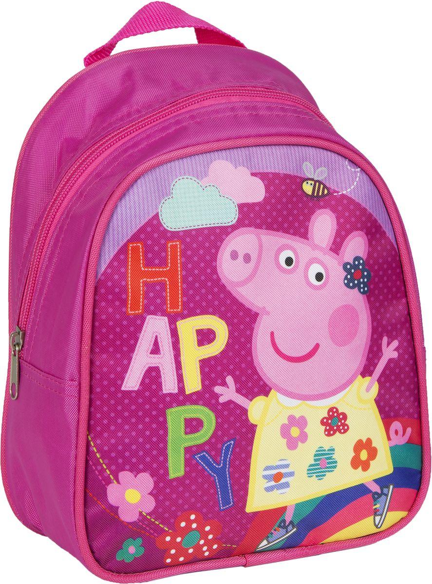 Peppa Pig Рюкзак дошкольный цвет розовый32040Дошкольный рюкзачок Свинка Пеппа – это красивый и удобный аксессуар для вашего ребенка. В его внутреннем отделении на молнии легко поместятся не только игрушки, но даже тетрадка или книжка. Благодаря регулируемым лямкам, рюкзачок подходит детям любого роста. Удобная ручка помогает носить аксессуар в руке или размещать на вешалке. Износостойкий материал с водонепроницаемой основой и подкладка обеспечивают изделию длительный срок службы и помогают держать вещи сухими в дождливую погоду. Аксессуар декорирован ярким принтом (сублимированной печатью), устойчивым к истиранию и выгоранию на солнце.