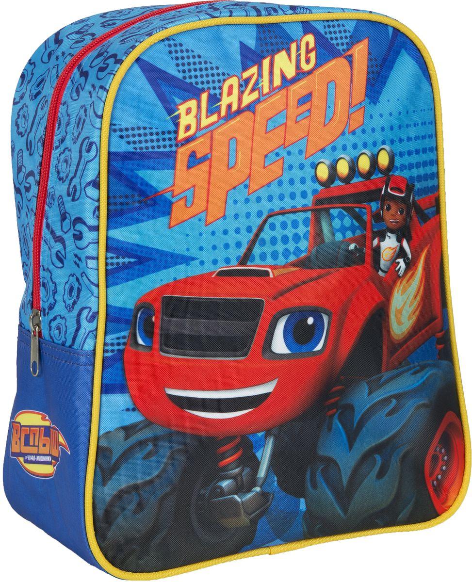 Blaze Рюкзак дошкольный цвет синий мультиколор32300Рюкзачок дошкольный средний от фирмы Blaze Вспыш имеет стильный дизайн, компактный размер и легкий вес, а в его вместительном внутреннем отделении на молнии легко поместятся все необходимые вещи, в том числе предметы формата А4.Он оптимально подойдет вашему ребенку для прогулок, занятий в кружке или спортивной секции. Мягкие регулируемые лямки шириной 6 см берегут плечи от натирания, а светоотражающие элементы, размещенные на них, повышают безопасность ребенка, делая его заметнее на дороге в темное время суток. Удобная ручка помогает носить аксессуар в руке или размещать на вешалке. Износостойкий материал с водонепроницаемой основой и подкладка обеспечивают изделию длительный срок службы и помогают держать вещи сухими в дождливую погоду. Рюкзачок декорирован ярким принтом (сублимированной печатью), устойчивым к истиранию и выгоранию на солнце.