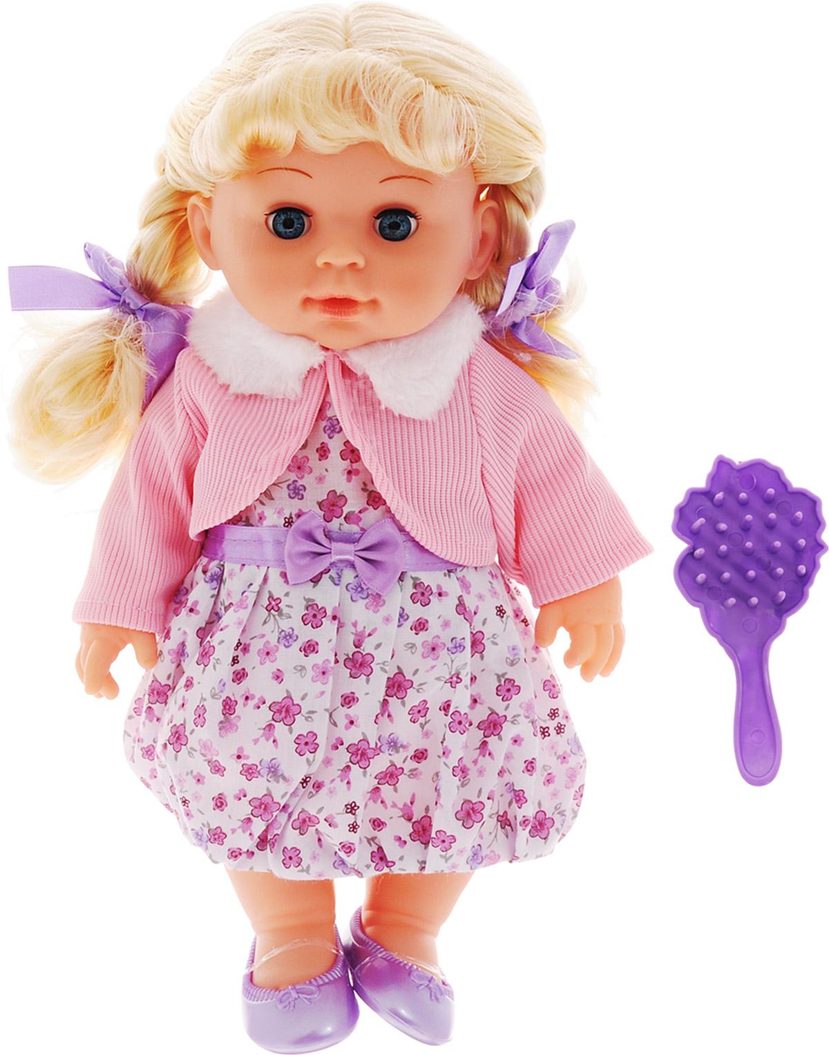 Карапуз Кукла озвученная Полина цвет одежды белый розовый фиолетовый куклы карапуз кукла полина 30см озвученная