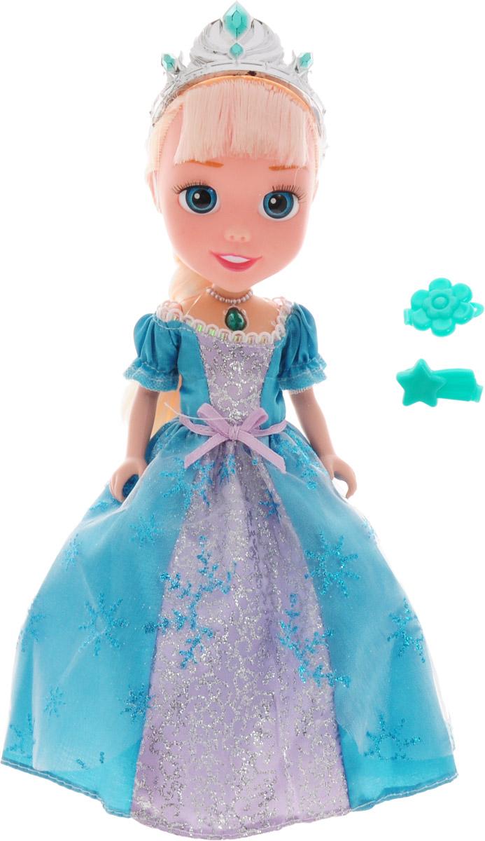 Карапуз Кукла озвученная Моя маленькая принцесса Эльза карапуз кукла рапунцель со светящимся амулетом 37 см со звуком принцессы дисней карапуз