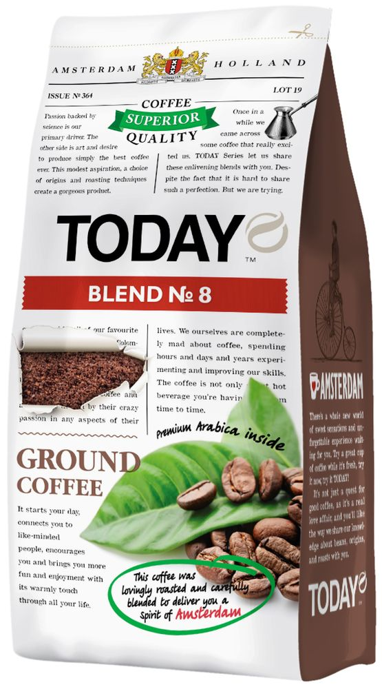 Today Blend кофе молотый №8, 200 г medical genetics today