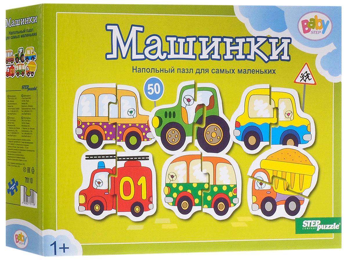 Step Puzzle Пазл для малышей Машинки 6 в 1